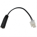 dc male to Plastic shell head cable