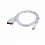 6 Feet White Male to Male Mini DP Display Port to DVI Cable