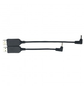 Input 5V Output 9V 12V USB to DC Step UP/Down Converter Cable
